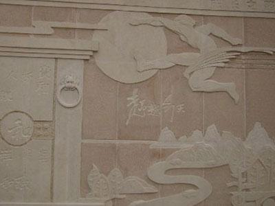 山东球彩直播下载地址球彩台大头公司 石雕作品